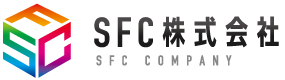 SFC株式会社